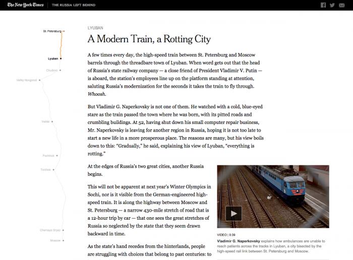 Die New York Times schöpft hier aus dem Vollen: Text, Fotos, Videos, eine Landkarte und dazu an der Seite eine Visualisierung der Tour, um die es in der Reportage geht. Alle Elemente ergänzen sich, ohne den Leser zu über- fordern. (Screenshot: nytimes.com)